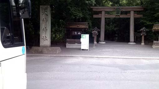 miwataisya-260605.jpg