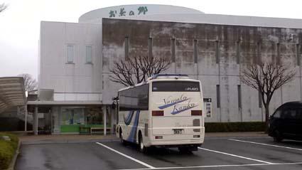 ochyanosato1.jpg