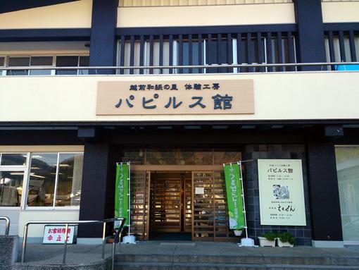 wasinosato1.jpg