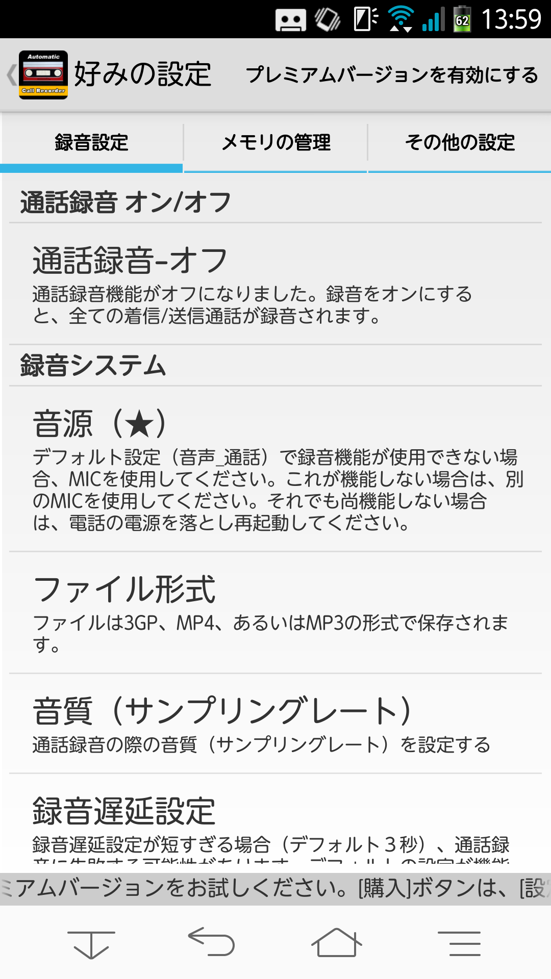 Screenshot_2014-08-09-13-59-51.png