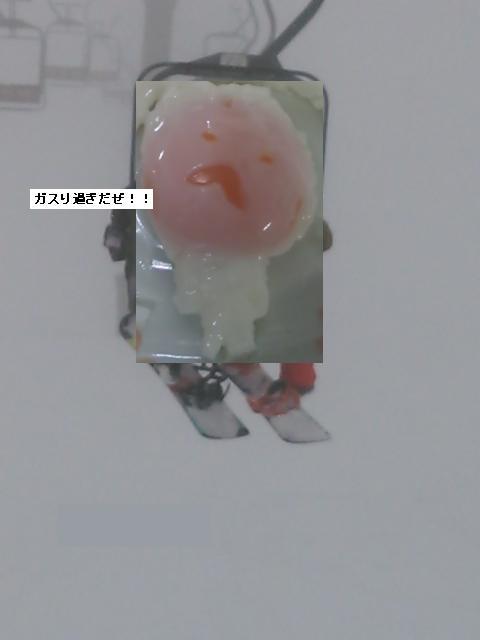 DSC_0185__kagura ruhuto_たまご
