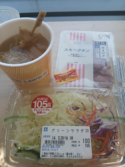 DSC_0407__hiru.jpg