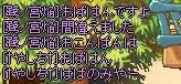 2014_02_04_16_57_37_000.jpg