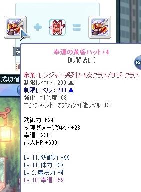 2014_02_05_00_23_48_000.jpg
