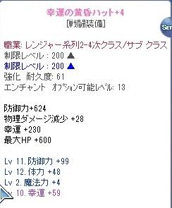 2014_02_05_00_25_27_000.jpg