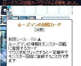 2014_02_06_20_02_25_000.jpg