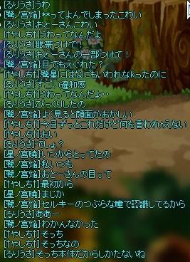 2014_02_25_20_57_27_000.jpg