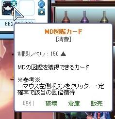 2014_03_07_01_03_17_000.jpg