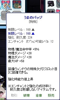 2014_03_10_00_38_57_000.jpg