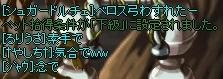 2014_03_10_23_38_38_000.jpg