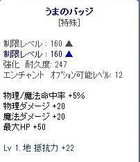 2014_03_13_20_24_15_000.jpg