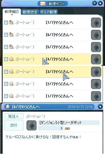 2014_03_13_22_50_21_000.jpg