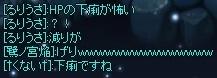 2014_03_22_18_51_14_000.jpg