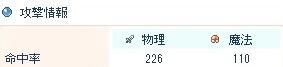 2014_03_23_16_24_22_000.jpg