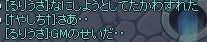 2014_04_02_19_36_33_000.jpg