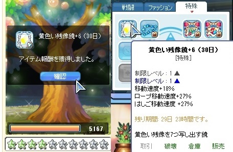 2014_04_16_22_29_00_000.jpg