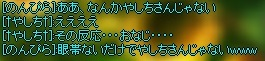 2014_04_18_02_37_44_000.jpg