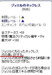 2014_04_30_01_54_15_000.jpg