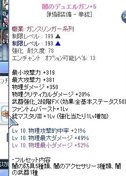 2014_05_16_23_00_25_000.jpg