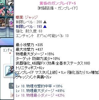 2014_05_16_23_01_21_000.jpg