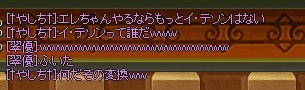 2014_06_22_19_20_32_000.jpg
