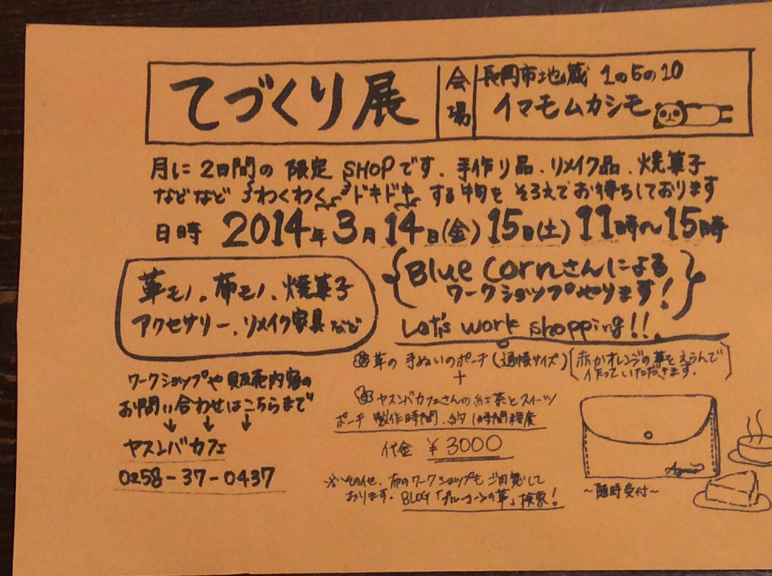 201403071804430cd.jpg