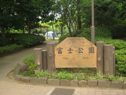 fuji140713-102.jpg