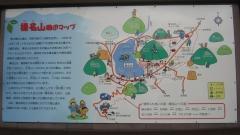 haruna140815-114.jpg