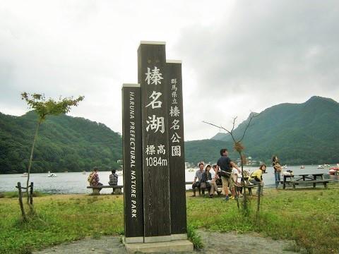 haruna140815-115.jpg