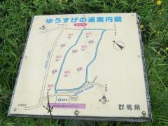 haruna140815-128.jpg