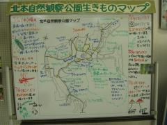 kitamoto140721-104.jpg