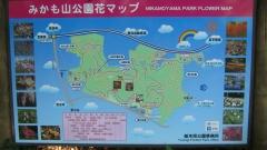 mikamo140803-120.jpg