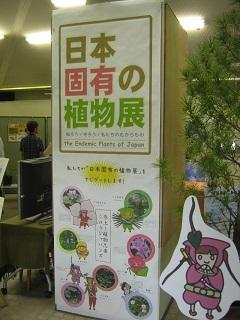 tukuba140518-201.jpg