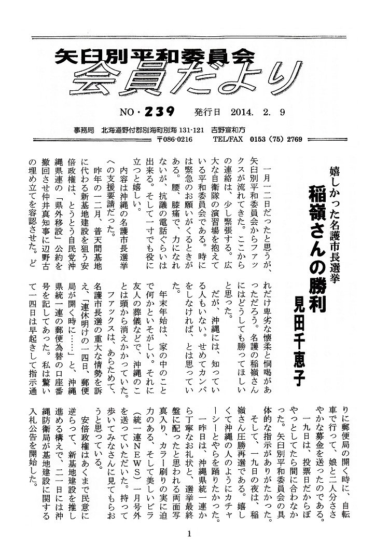 tayori239 1