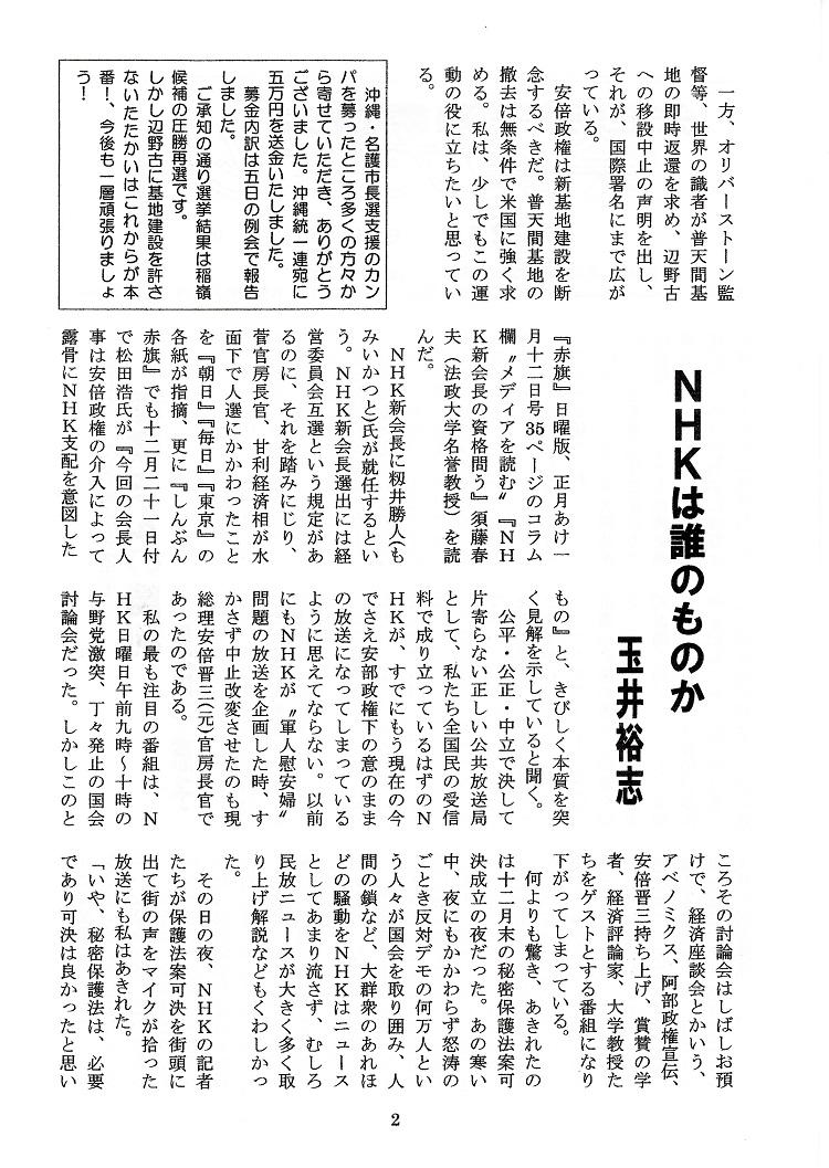 tayori239 2