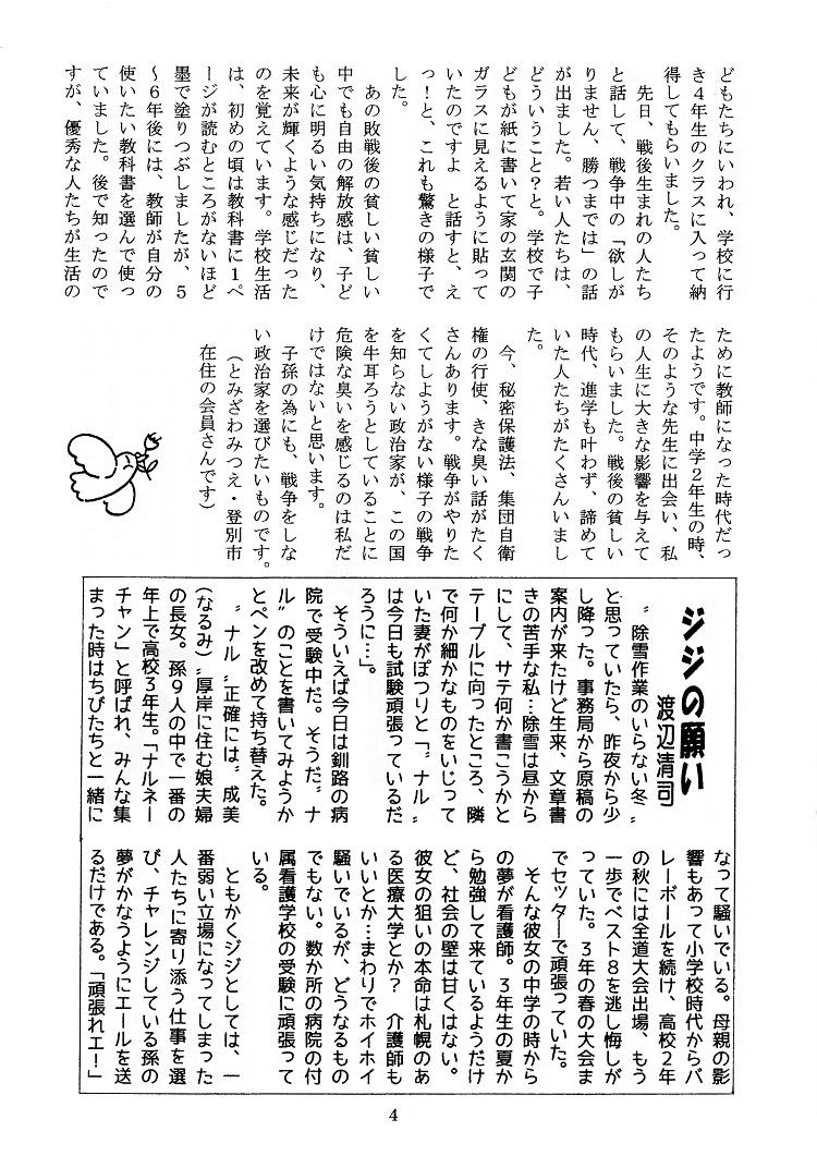 tayori239 4