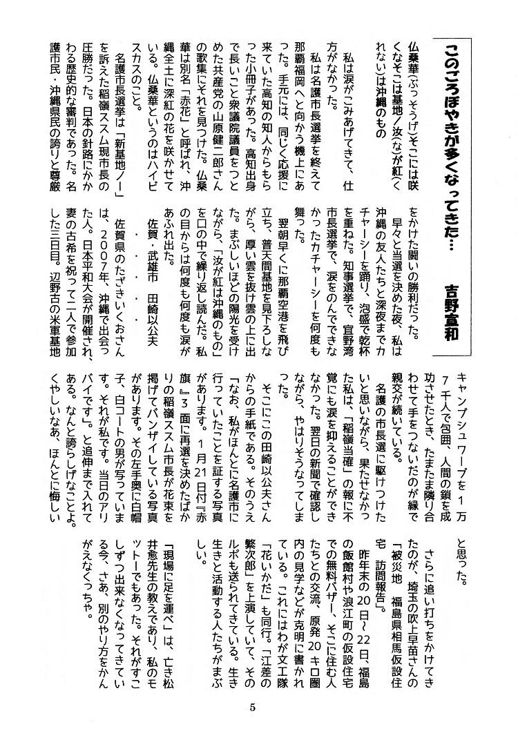 tayori239 5