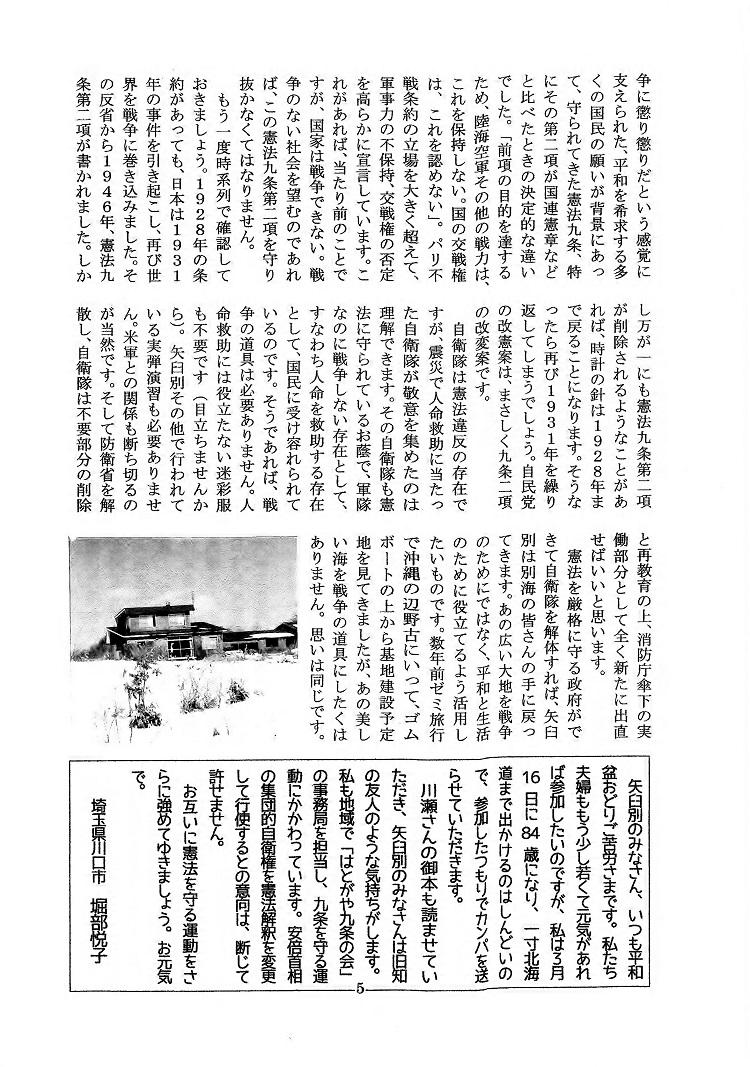 tayori241 5