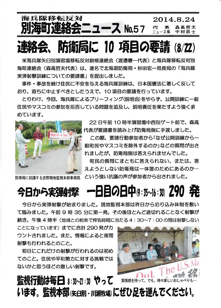 NEWS27.jpg