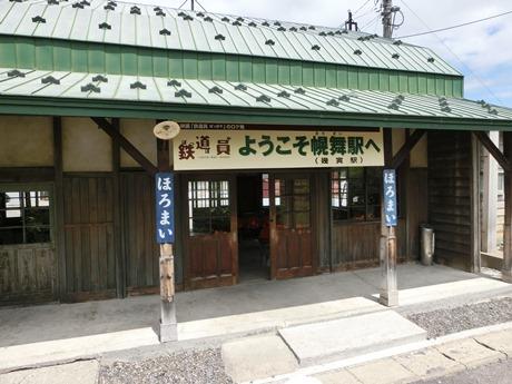 本当は、JR幾寅駅