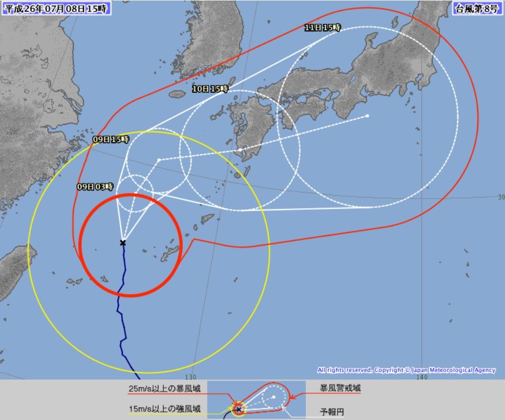 台風8号進路