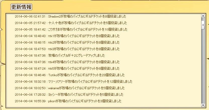 WS0032.jpg