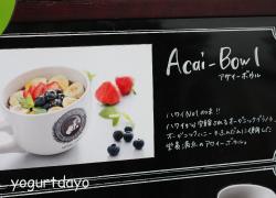 アイランド・ヴィンテージ・コーヒー青山店の黒板メニュー
