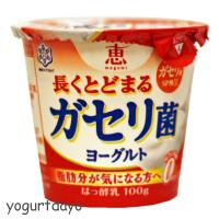 yukijirushi2-2.jpg