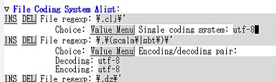 emacs_jacode.png