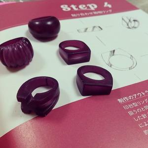 wax jewelry