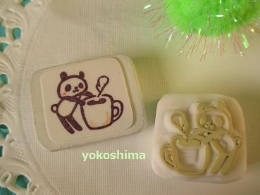 2014 3 17お茶どうぞパンダ