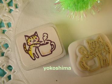 2014 3 17お茶どうぞネコ
