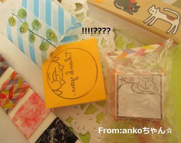 2014 3 28ankoちゃん便4