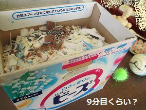 2014 4 1ビーズ箱2